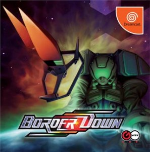 Border_Down_cover