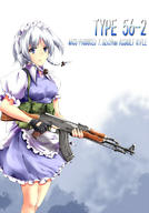 chest_rig firearm:Type_56 series:Touhou // 800x1146 // 549.3KB